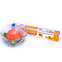 PE food plastic wrap with dispenser cutter(We are a 17-year old manufacturer)