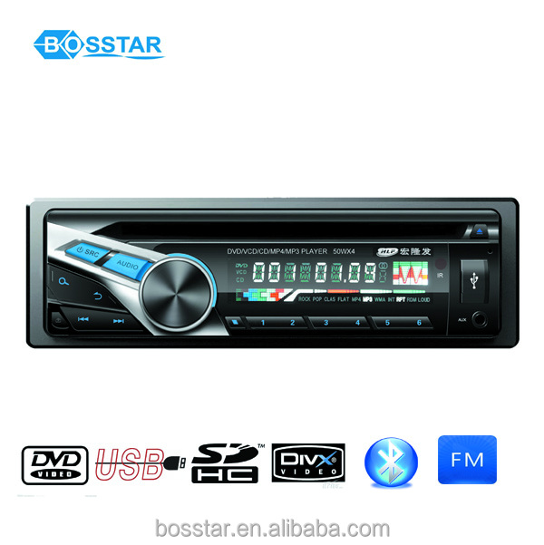 1din high power car audio system detachable panel DVD player with usb mp4 bluetooth