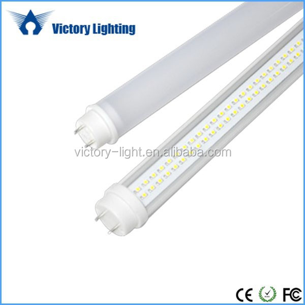 G13 T8 2ft LED Tube Light Bulb 9 watt Frosted Cover DLC Listed 20w Fluorescent Equivalent Replacement (1200LM)