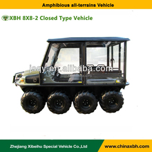 XBH 8X8-2 closed type vehicle 800cc 8 Wheel rainning proof go any way water motor vehicle ATV