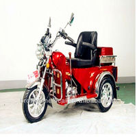 50cc gas cooler handicap tricycle