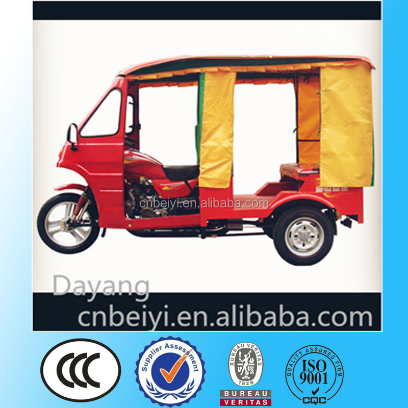 China top ten brand Dayang 150cc cabin auto rickshaw passenger tricycle for passenger