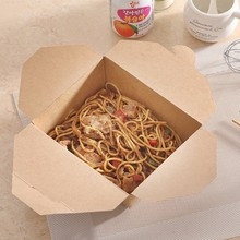 Kraft Paper retail packaging snacks boxes for food container