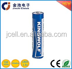 AAA alkaline battery LR03 AM-4 aaa battery aa900mah
