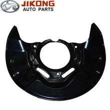 AUTO Parts car front brake disc dust cover for BYD F3