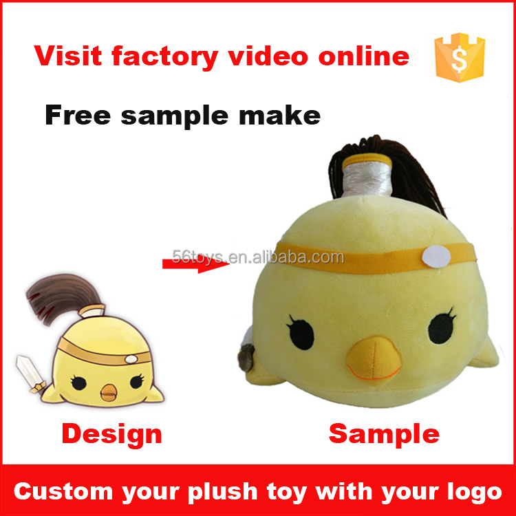 The trust business partner Chinese plush soft stuffed toy hobbies manufacturers