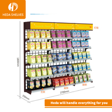 Hot Selling Supermarket Multi Layers gondola wood <strong>shelves</strong>/Household storage rack