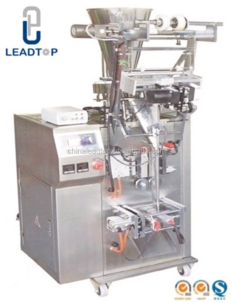 Multifunction Automatic Food Sachet Packing Machine