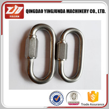 trade insurance quick link stainless steel quick link snap link wholesale