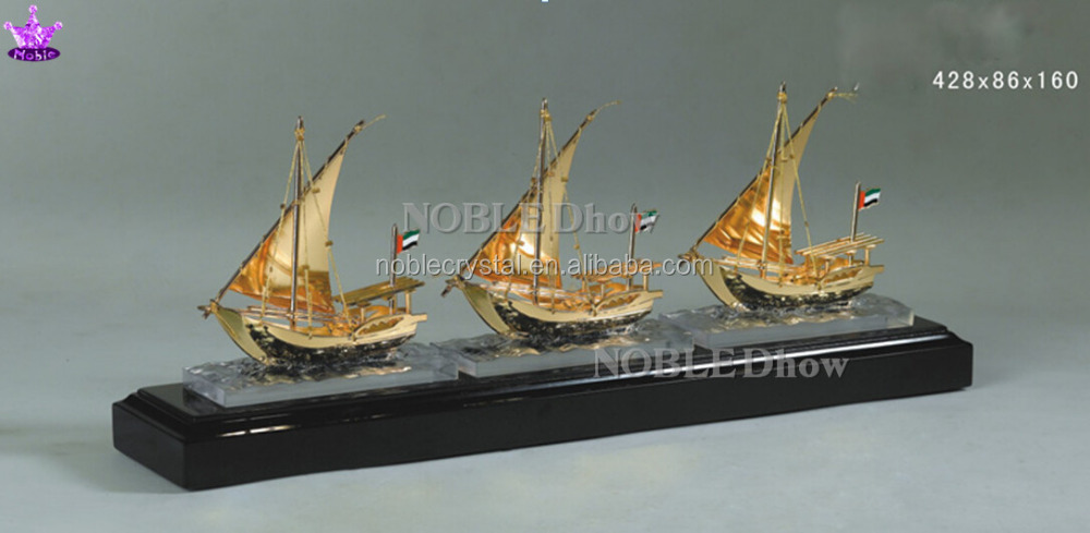 Noble New Metal Arab Dhow Teams With Acrylic Box 2A-15918-0015