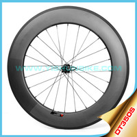 2015 YISHUNBIKE ROAD BIKE cycling wide rim | 350s hub | Sapim cx-ray spoke 88mm clincher carbon bicycle wheels 350S-880C