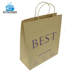 Taiwan Cheap Brown Kraft Paper Bag With Logo Print