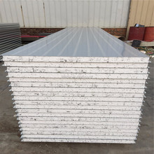 EPS Sandwich Panel Construction/Plates Roofing Prices/Styrofoam Roof Sandwich Panels from china supplier