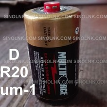 PANAMATIC R20 UM-1 SIZE D 1.5V Zinc Carbon Dry Cell Battery FOR The ignition power supply of gas water heater