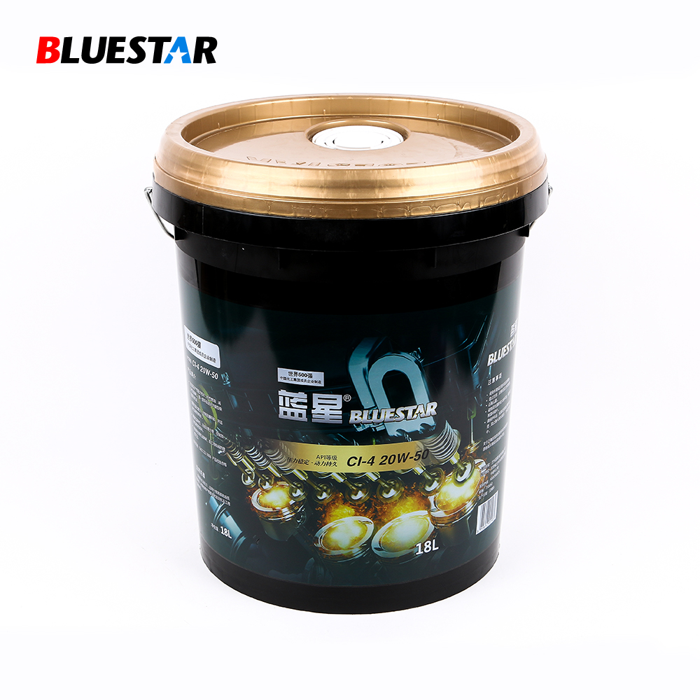 Bluestar Diesel Lubricant 20W50 Engine Motor Oil