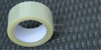 Acrylic Glue Adhesive Custom Printed Masking tape 2 Inches
