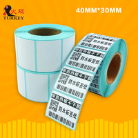 Plain direct thermal self-adhesive label 40*30 mm thermal barcode label stickers
