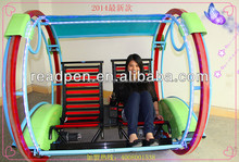 < XZY>Shenzhen Amusement ride Electronic Car Luna park equipment