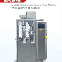 Fully Automatic Capsule Filling Machine NJP