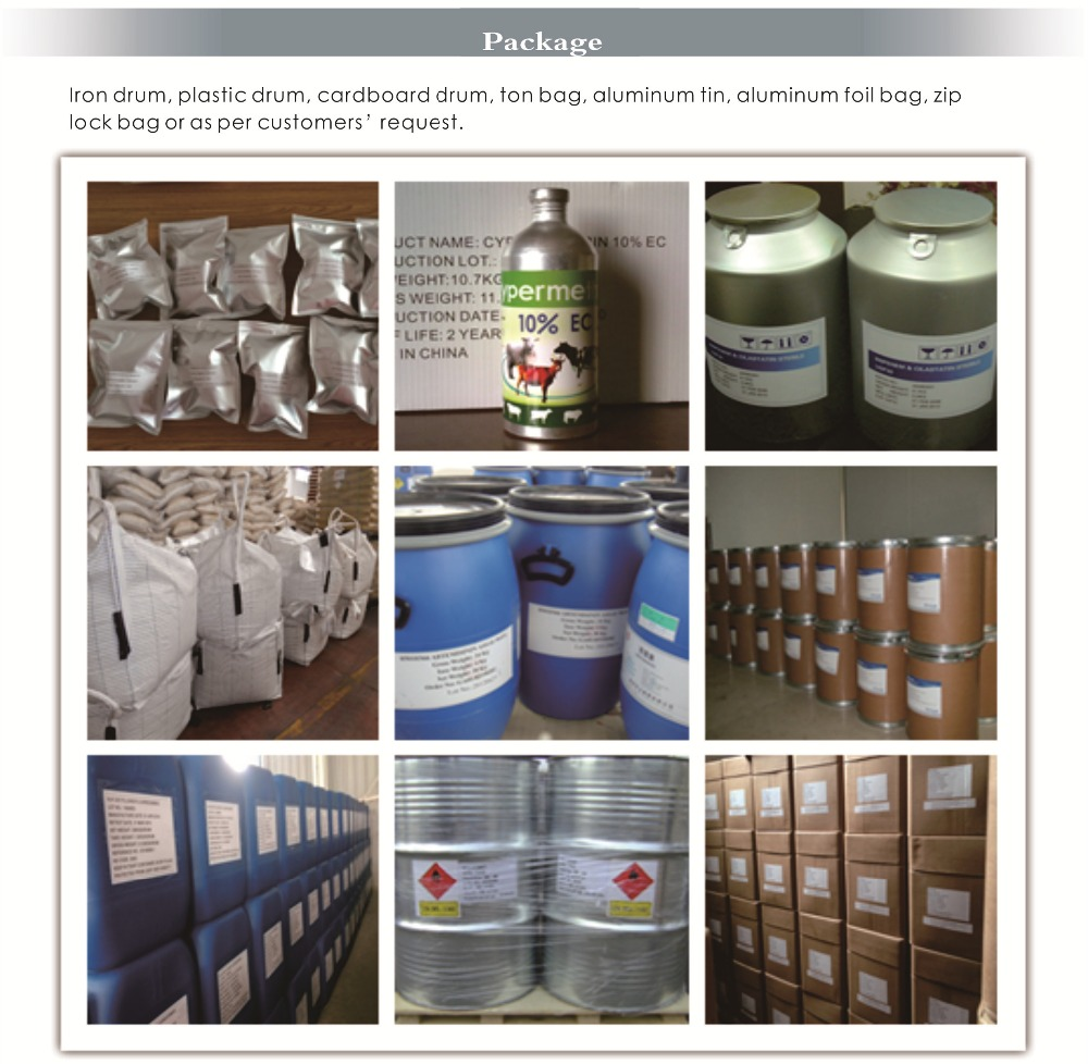 Praziquantel USP38 anthelmintic chemical product