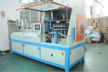 medical cap making machine/twist off cap making machine/compression machine
