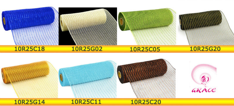 "21""x10y colorful decoration polypropylene 90 Holo Mesh"