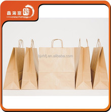 china supplier brown kraft paper bag for gift/shopping/ promotion