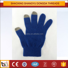 Blue magic gloves withknit touch screen gloves