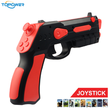 2018 technology inventions Playstation 4 augmented reality gun crystal water bullet gun toy