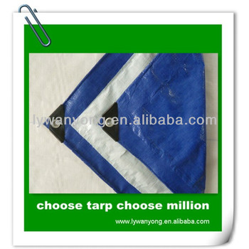 blue white plastic pe sample tarpaulin cover price