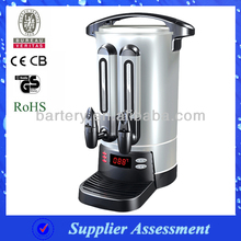 First Class Quality Office Hot Water Dinking Fountain AD-B2