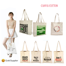 Custom Logo Print Milky White Eco Environmental Green Linen Cotton Carry Bag For Promotion Gift School Students Library