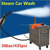 Top sale portable mobile 435PSI commericial and industrial steam portable washer