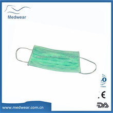 Disposable Clinical Face Masks Sppliers
