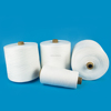 Single yarn 100% polyester yarn from china alibaba ( 21s 26s 30s 32s 40s 60s)