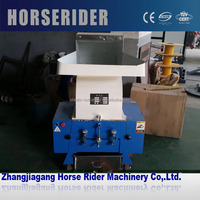 Plastic PP Film Crusher/Plastic Crushing Machinery