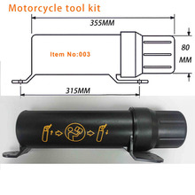 waterproof motorcycle tool kit cylindrical plastic holder tube