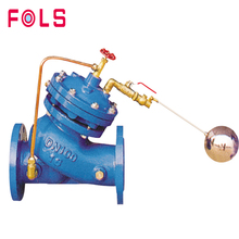 reliable quality dn125 plunger type water trough level float valve