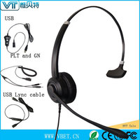 intrinsically safe phone electronic ear protector call centre headphone
