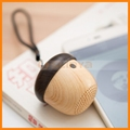 With Sling Built-in Mic Portable Ultra Mini Nut Style Bluetooth Speaker