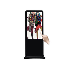 Stand Alone lcd wifi 3g advertising lcd digital signage display