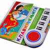 /product-detail/children-story-sound-book-60747539792.html