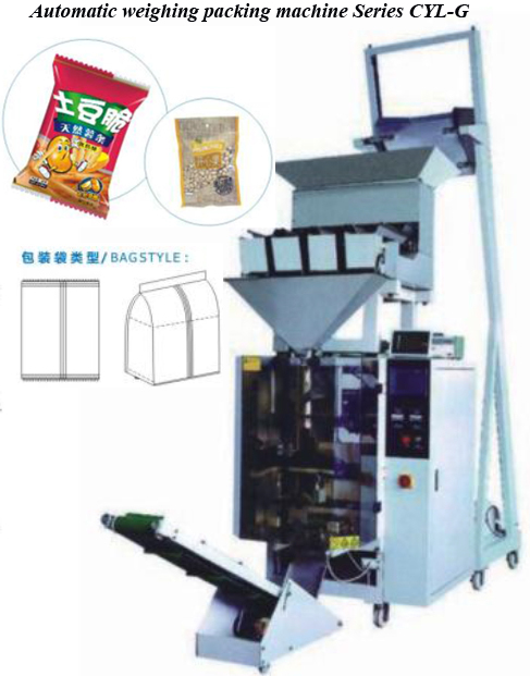 Automatic Jelly Candy Packing and Weighing Machine