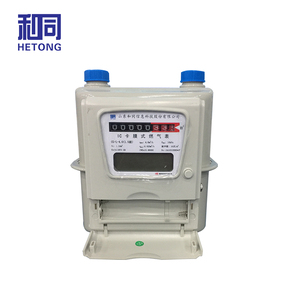 Skillful manufacture pulse output natural gas meter