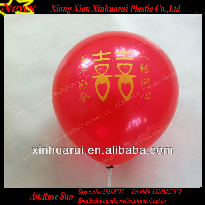 Party Latex Rubber Balloons Globos,Qualatex Balloons for Wedding