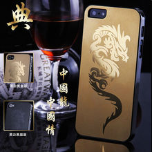 Hot Selling New Arrival Superior PC Back Aluminum Metal Case for iPhone 5 Cover