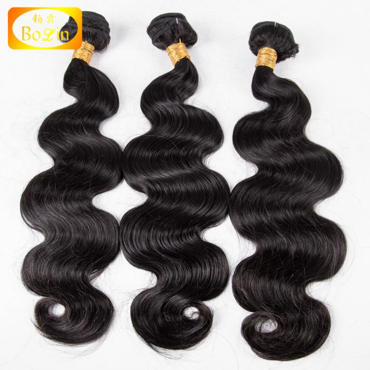 Free Shipping Wholesale Virgin <strong>Hair</strong> Body Wave Natural Black 100% Unprocessed 9A Grade Brazilian Cuticle Aligned <strong>Hair</strong>