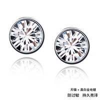 10-48 engagement fashion stone jewelry ear cover