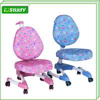 New design Ergonomic kiddie chair