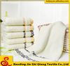 Towel factory direct sale gift custom LOGO Chinese style cotton hand towel wholesale